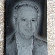 Laser Etched Photo Portrait